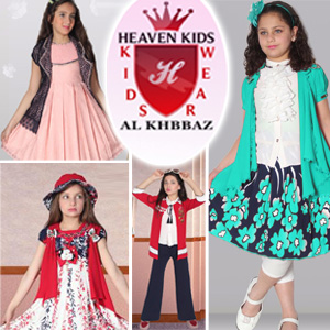 Heaven Kids advertisement