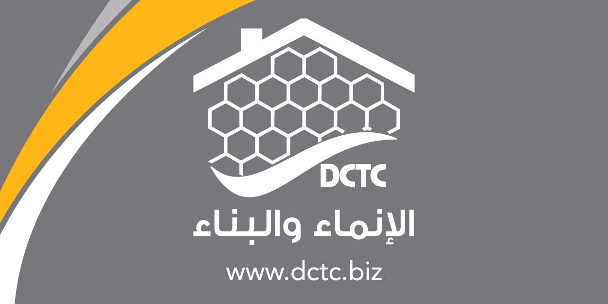 DCRC advertisement